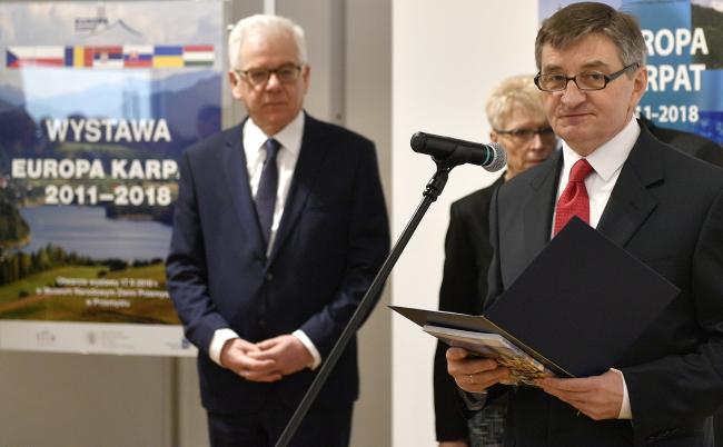 В Перемишлі розпочалася конференція «Європа Карпат»
