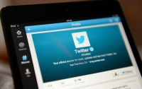 Twitter анонсировал удаление подозрительных аккаунтов