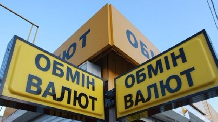 Курс Доллара взлетел в обменниках 16 августа