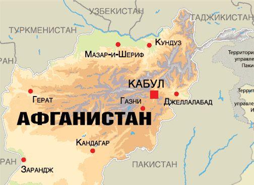 Более 40 человек погибли при захвате террористами отеля в афганской столице