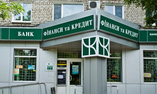 Бахматюк и Жеваго готовы выплатить долги своих банков