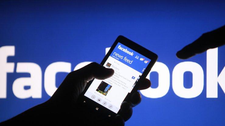 В Facebook придумали новую функцию