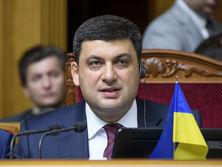Гройсман: Ответственность за тарифообразование в Украине является совместной