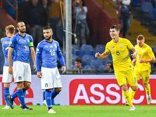 Украина избежала поражения в матче с Италией