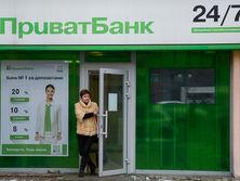 ПриватБанк перешел в собственность государства в декабре 2016 года