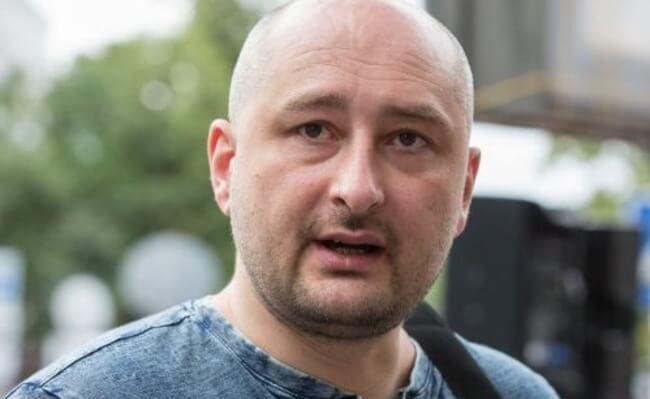 СБУ в рамках дела Бабченко задержала руководителя еще одной группы по подготовке терактов в Украине