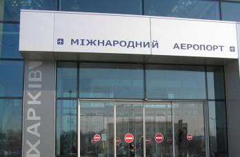 Kharkiv airport holding talks on resumption of flights to Dubai