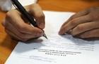НАЗК перевірить декларації низки депутатів, суддів і прокурорів