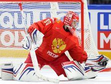 Турнир сборная РФ покинула 17 мая