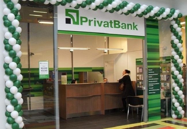 ПриватБанк докапитализируют еще на 38,5 млрд грн, - Минфин