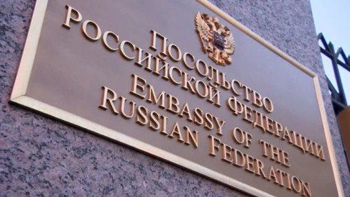 Трамп может выслать российских дипломатов из страны: детали