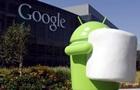 Google оспорила штраф ЕК на пять миллиардов долларов