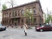 «Шоколадный домик» — так киевляне называли напоминавший плитку шоколада дом известного мецената Семена Могилевцева