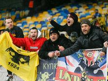 Фаны АЕК присутствовали на стадионе в Киеве