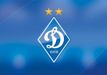 Киевское Динамо сыграет с римским Лацио в 1/8 финала Лиги Европы