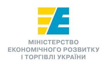 Україна направила США прохання про виведення з-під дії мит Америки української металопродукції