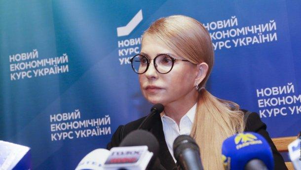 Першим же рішенням після виборів знизимо ціни на газ для громадян, – Тимошенко