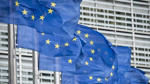 Евросоюз отзывает посла из России