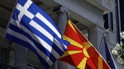 Македония ратифицировала соглашение с Грецией