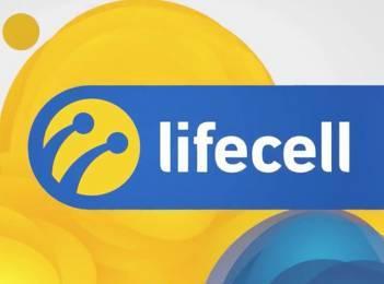 lifecell запустив послугу об'єднання мобільної та фіксованої мереж для корпоративних клієнтів