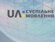 Три украинских канала будут вещать в формате 16:9