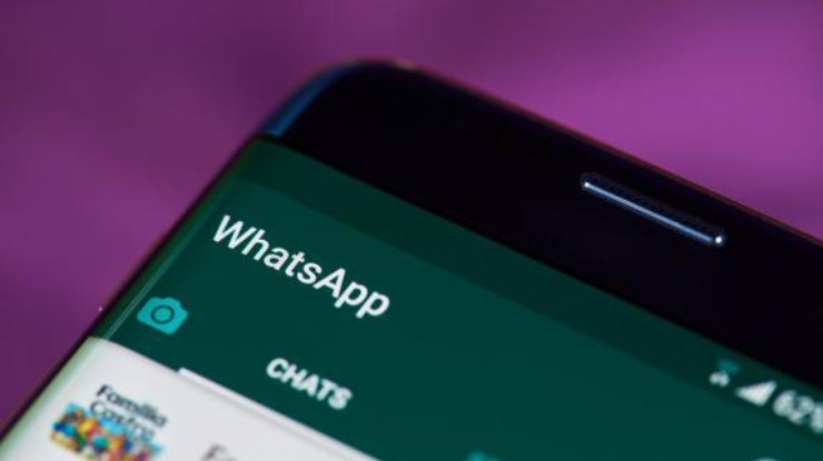 Чаты WhatsApp несут скрытую угрозу