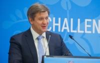 Данилюк назвал условия получения Украиной €1 млрд от ЕС