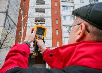 Утеплення будинків можна повністю компенсувати за рахунок послуг ЕСКО-компаній і програми 70/30 - експерт
