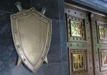 До суду спрямовано обвинувальний акт у справі про заволодіння коштами СхідГЗК і Енергоатому