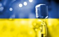 Сегодня станет известно, кто представит Украину на Евровидение-2018