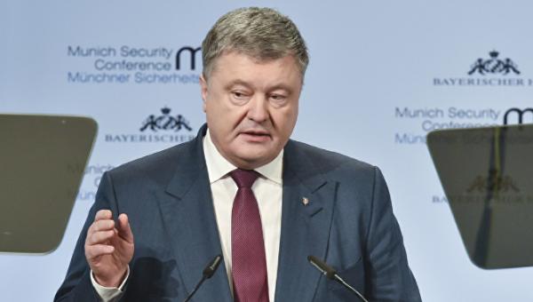 Порошенко назвал Северный поток-2 попыткой политической экспансии РФ