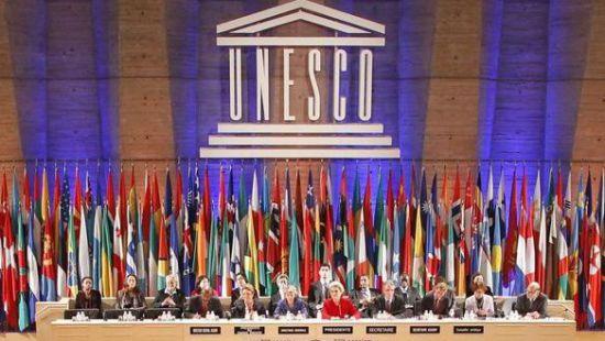 Вслед за США ЮНЕСКО покинет Израиль