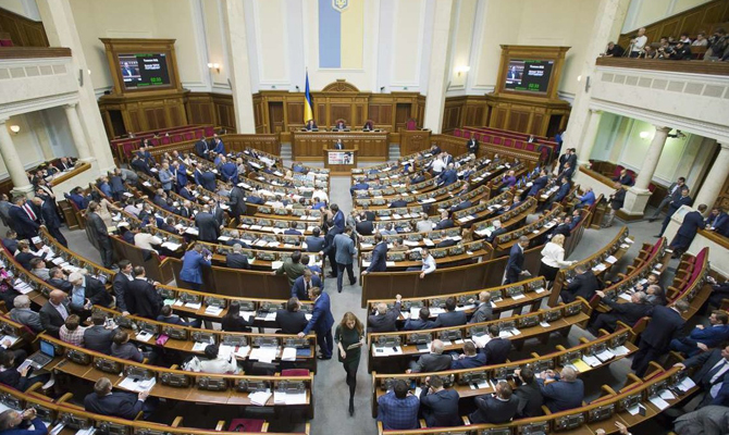 Рада определила ряд льгот для пострадавших на Майдане