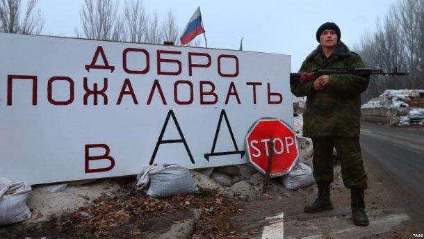 Російський мінкульт хоче зняти фільм про окупований Донбас