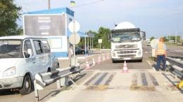 На украинских дорогах до конца года появятся 104 весовых комплекса