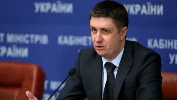 Кириленко прокоментував ініціативу скоротити чорний список російських артистів