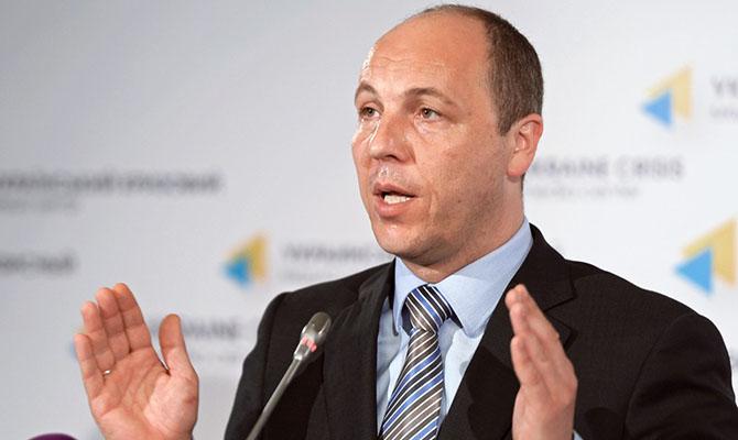 Парубий: Концепция реинтеграции Донбасса предлагает назвать территории оккупированными