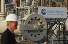 Британія заморозила акції Північного потоку - Нафтогаз