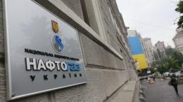 Нафтогаз проверил данные Paradise Papers про офшор Сергея Алексеенко