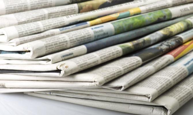 Украина улучшила позицию в рейтинге свободы СМИ