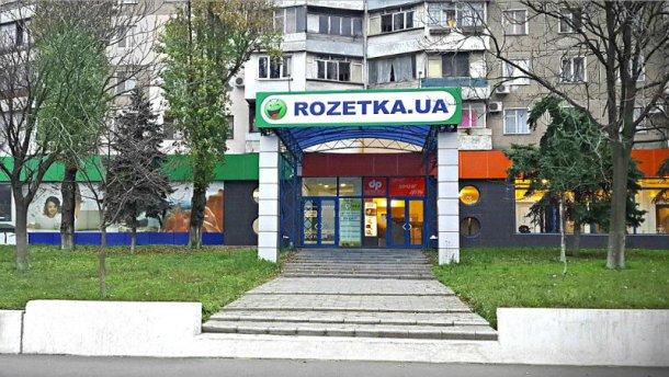 Чому Rozetka не продає продукцію Apple – резонансна заява керівника компанії