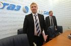 Члены правления Нафтогаза получили 51 млн гривен вознаграждения