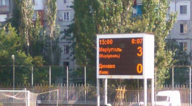 Футбол: КДК ФФУ засчитал поражение Динамо в матче с Мариуполем