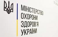 МОЗ создает Национальный совет по общественному здоровью