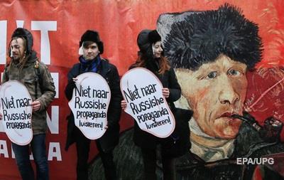 Нідерланди скасовують закон, який блокує асоціацію України