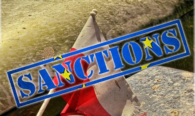Еврокомиссия запустит «санкции» против Польши