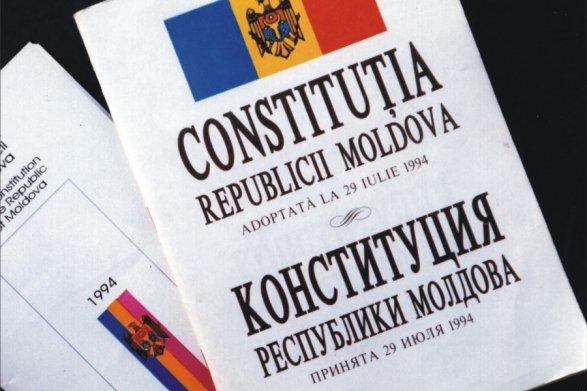 Молдова перешла на румынский язык