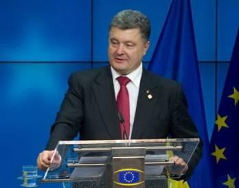 Приход Ryanair в Украину это знак качества для инвестклимата - Порошенко