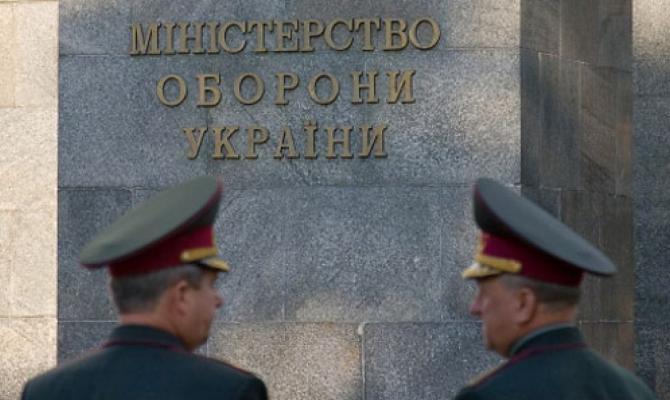 За время боевых действий в Украине появилось 50 новых генералов