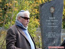 Кислин собирался вложить деньги в украинскую экономику